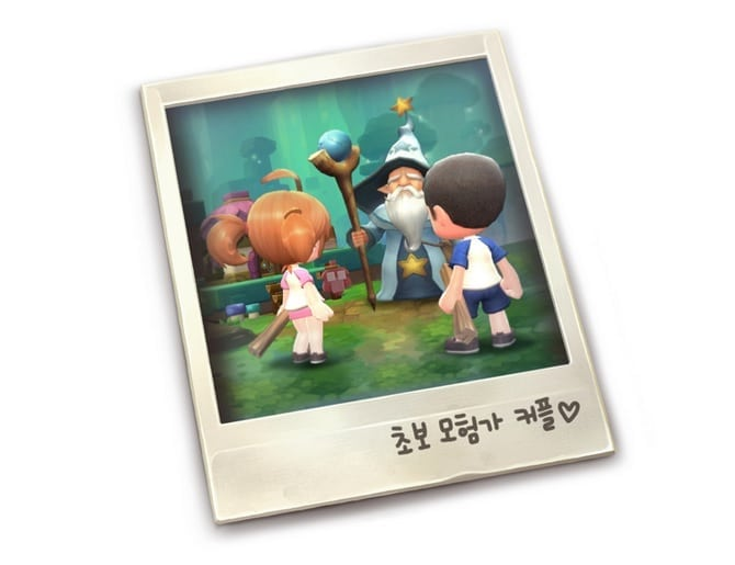 MapleStory 2 teaser image