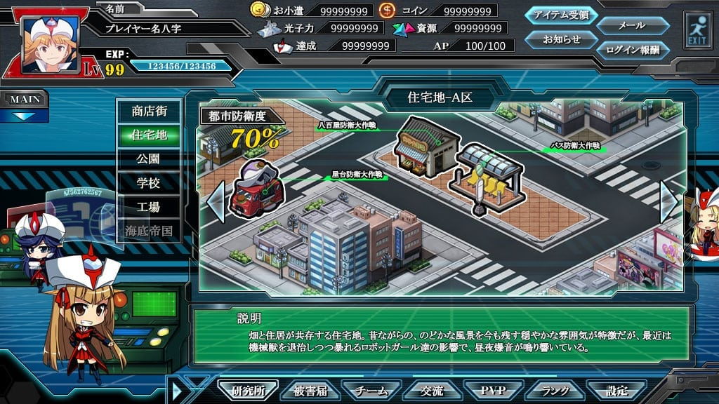 Robot Girls Z Online screenshot 1