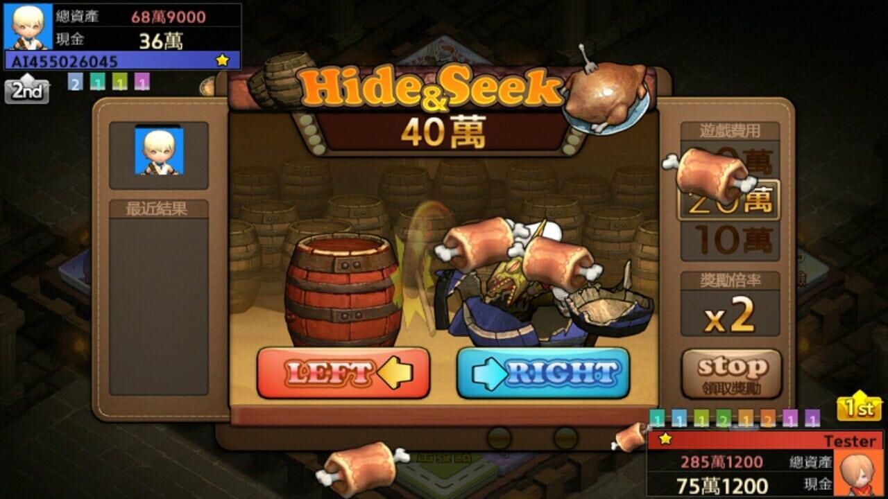 Dragon Nest Tycoon screenshot 2