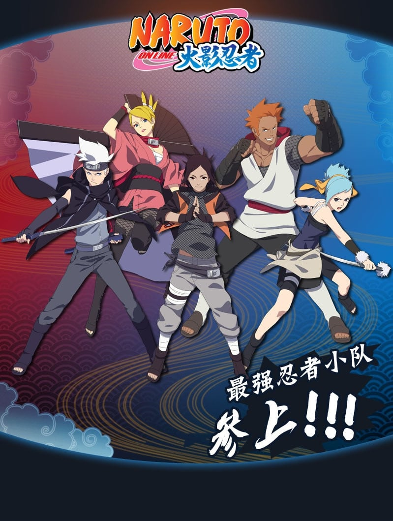 Naruto Online poster