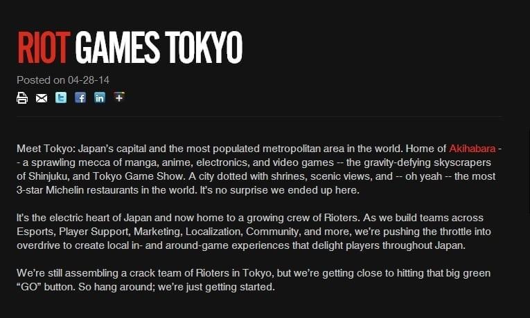 Riot Games Tokyo