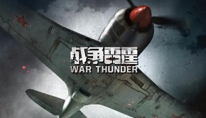 War Thunder China