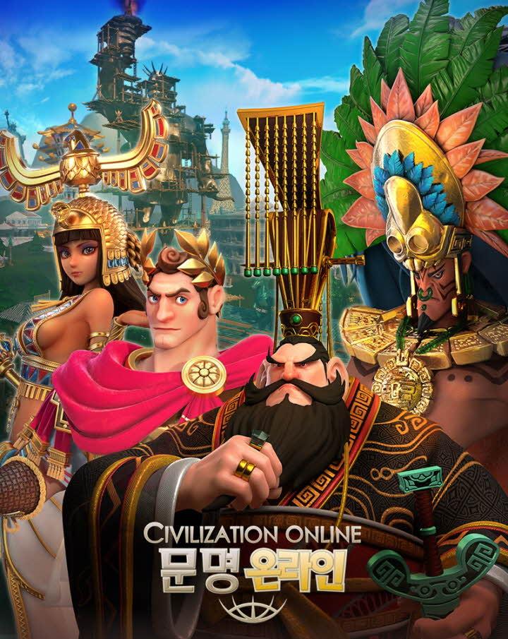 Civilization Online poster