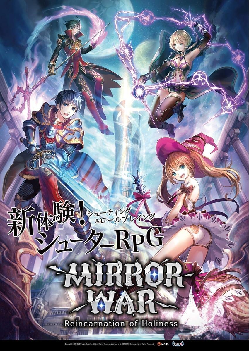 Mirror War Japan poster