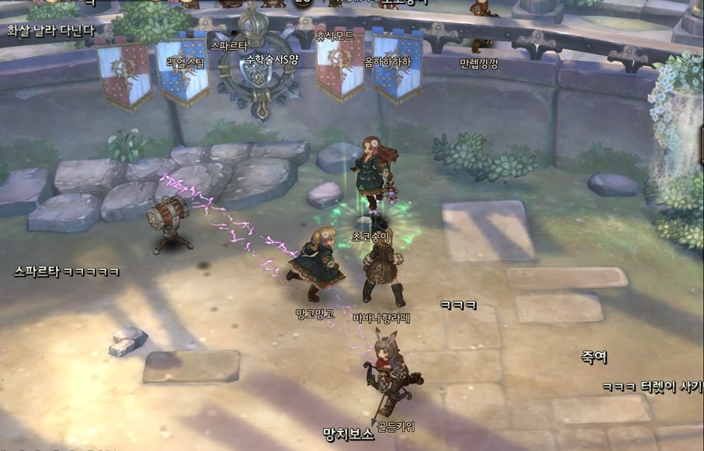 Tree of Savior - PvP