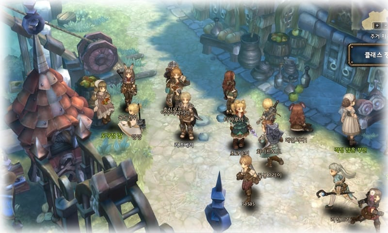 Tree of Savior - Town
