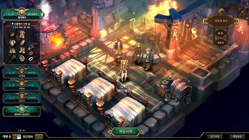 Tree of Savior barrack system