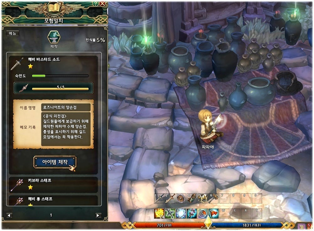 Tree of Savior crafting system
