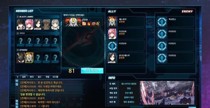 Closers - Focus Group Test AOS mode screenshot 1