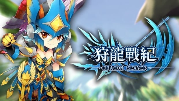 Request] Dragomon Hunter / Dragon Slayer Client + Server