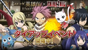 Mabinogi Heroes Japan x Fairy Tail