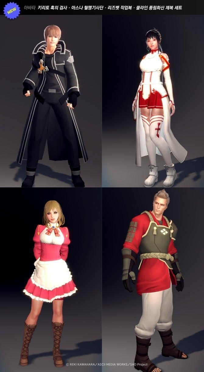 Mabinogi Heroes - SAO costumes