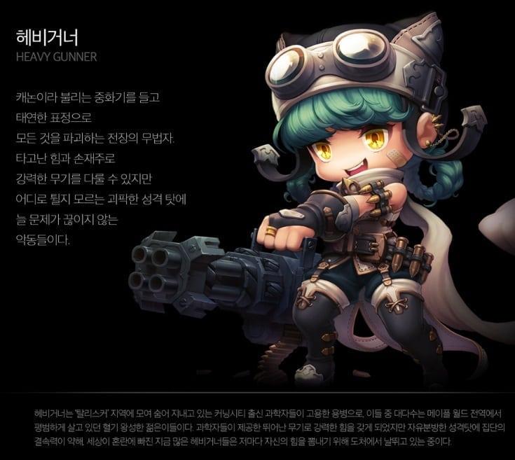 MapleStory 2 - Heavy Gunner