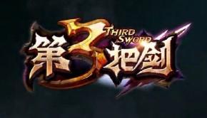 Third Sword
