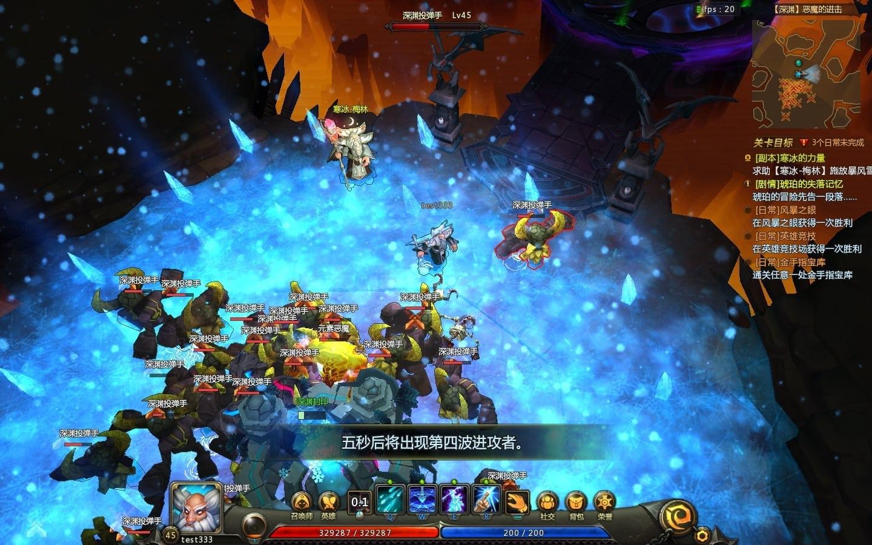 Third Sword screenshot 1
