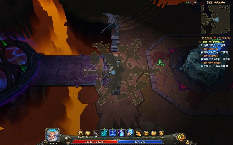 Third Sword screenshot 2