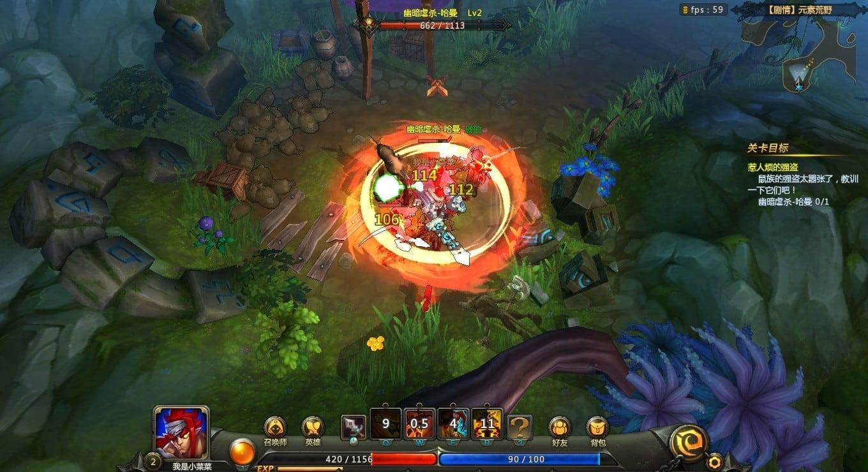 Third Sword screenshot 3