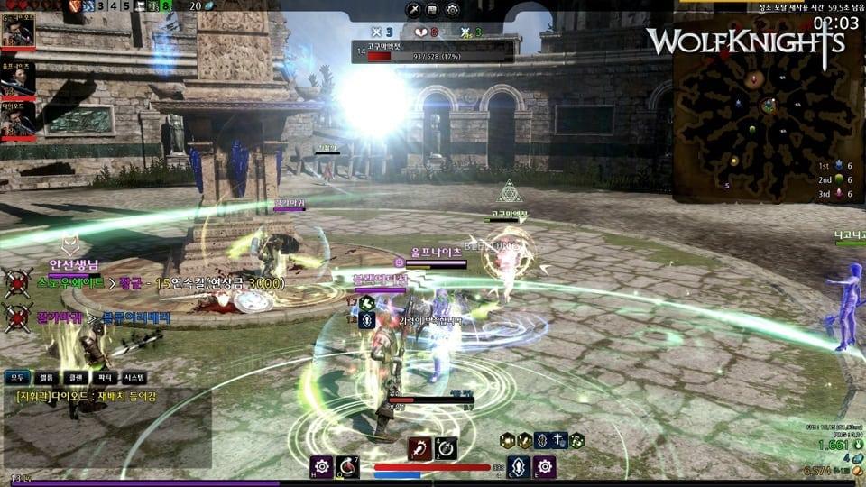 Wolfknights - PvP combat screenshot