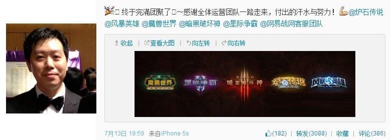 Diablo 3 China confirmation