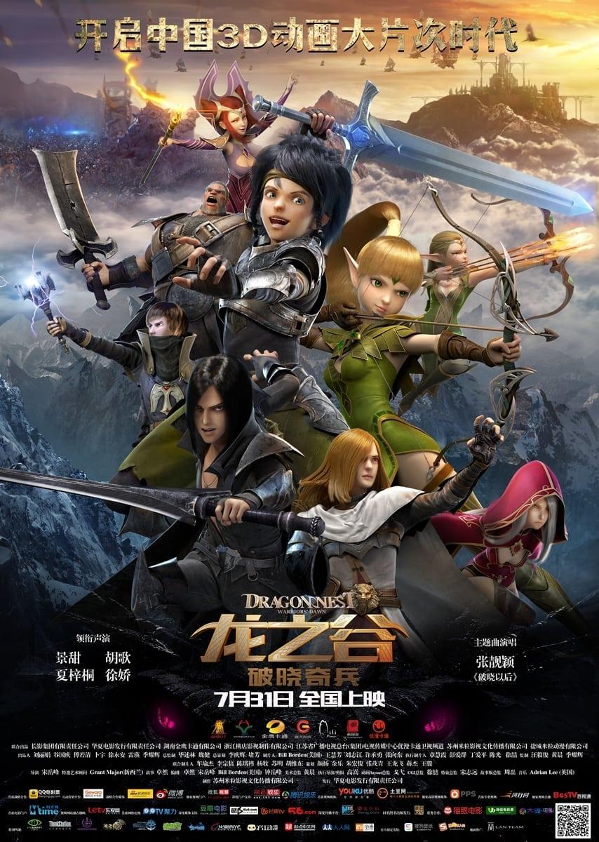 Dragon Nest Warriors Dawn poster