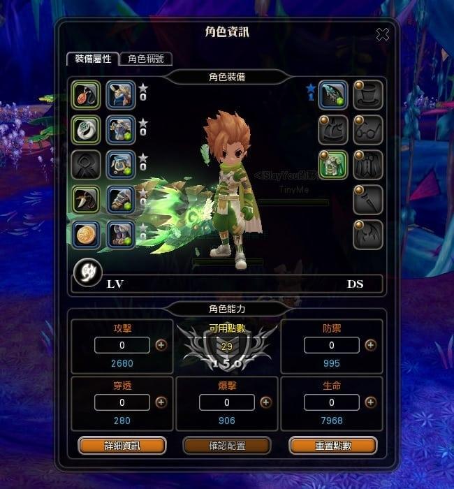 Dragon Slayer - Character stats