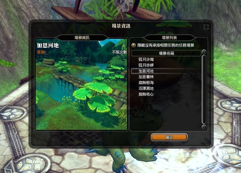 Dragon Slayer - Map teleport