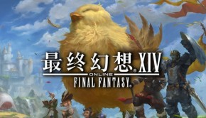 Final Fantasy XIV China