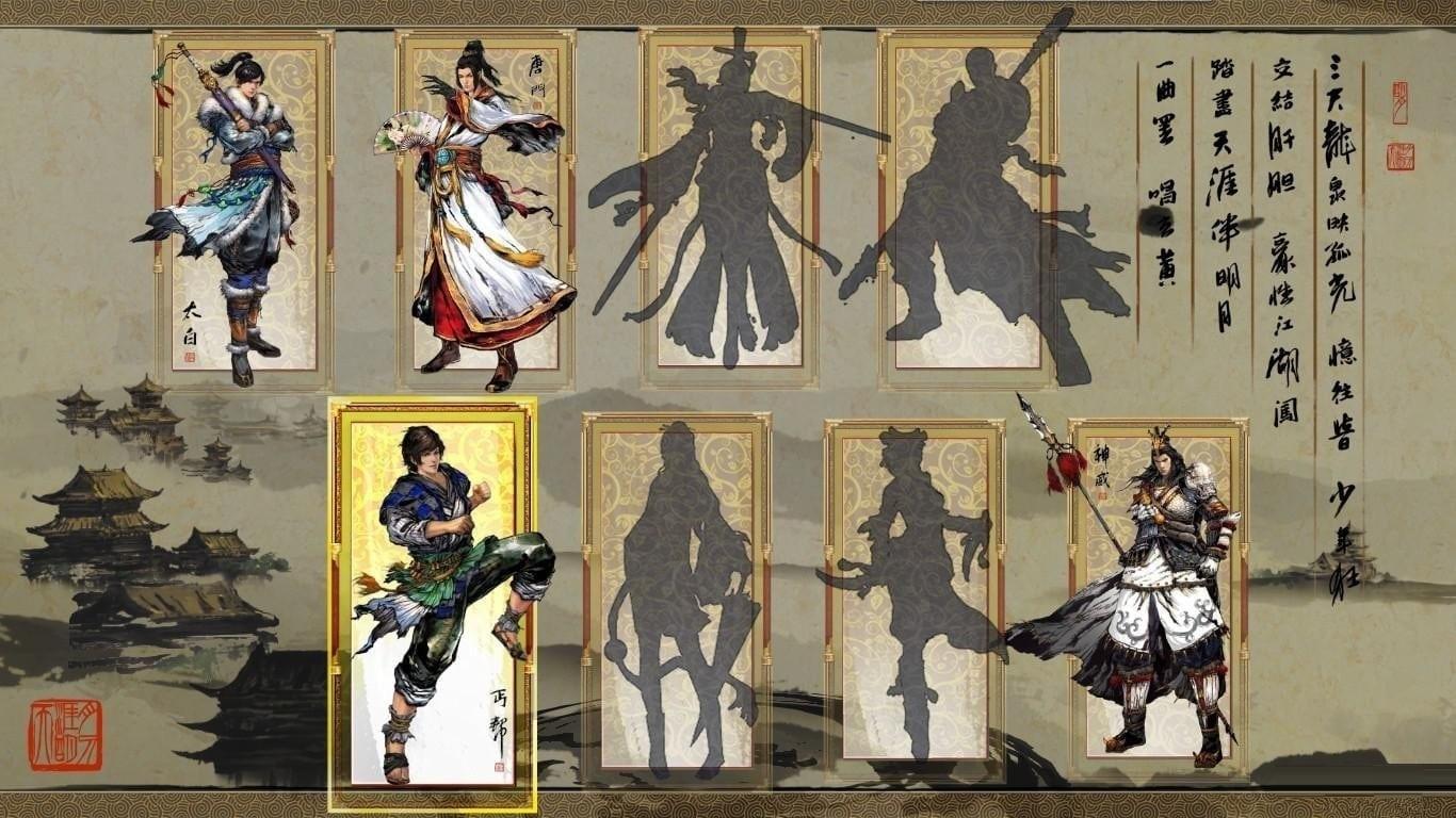 Moonlight Blade classes