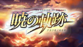 The Legend of Heroes Aka no Kiseki