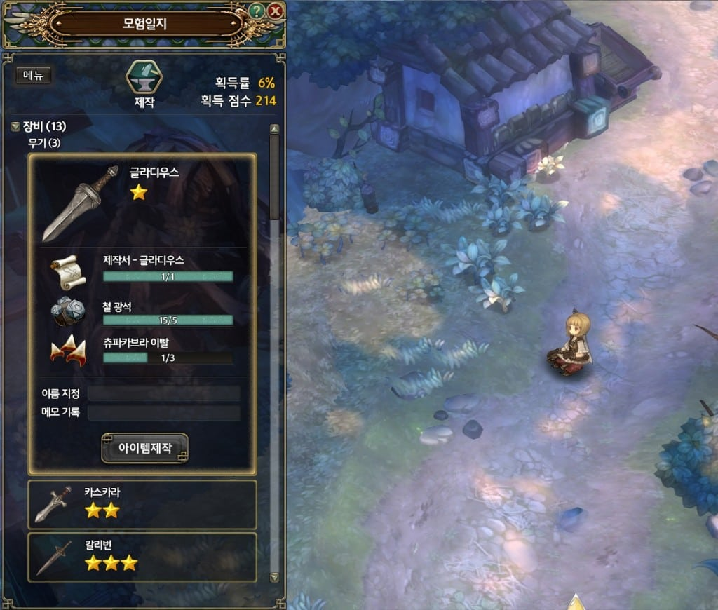 Tree of Savior - Crafting item