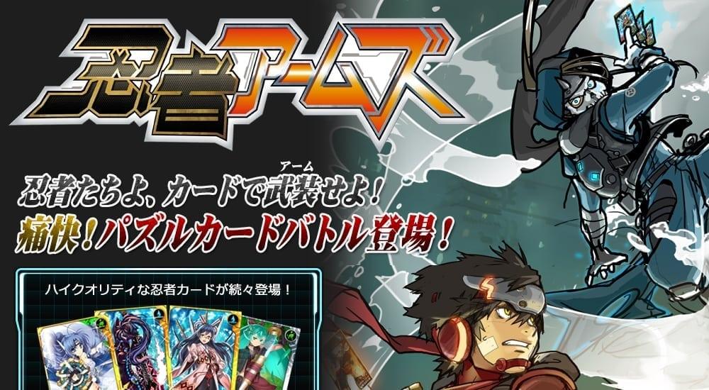 Capcom - Bushou Ninja