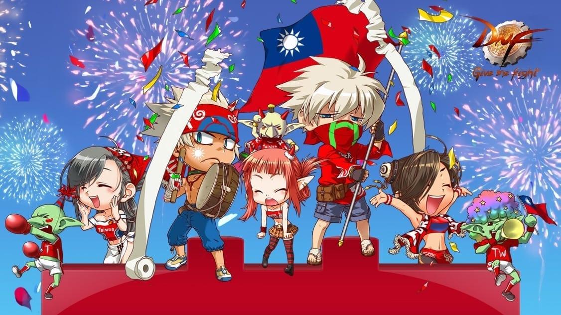 Dungeon & Fighter Taiwan artwork