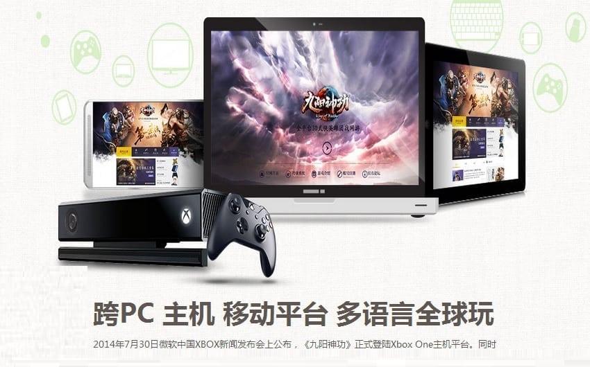 King of Wushu cross platform image