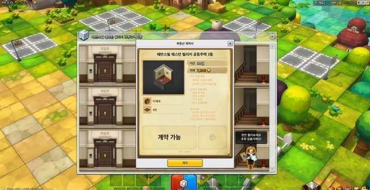 MapleStory 2 - User-generated content