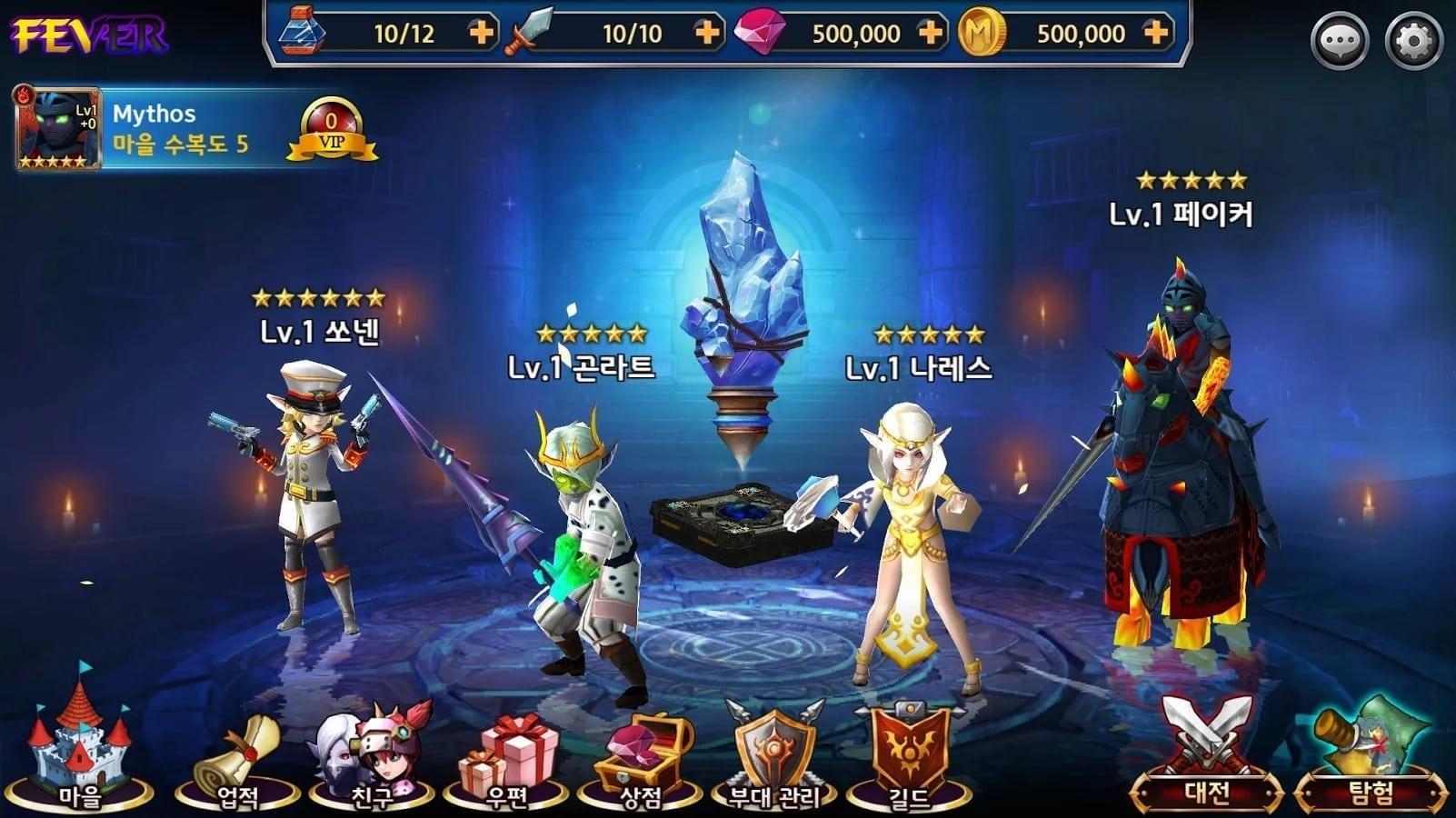 Mythos Heroes screenshot 1
