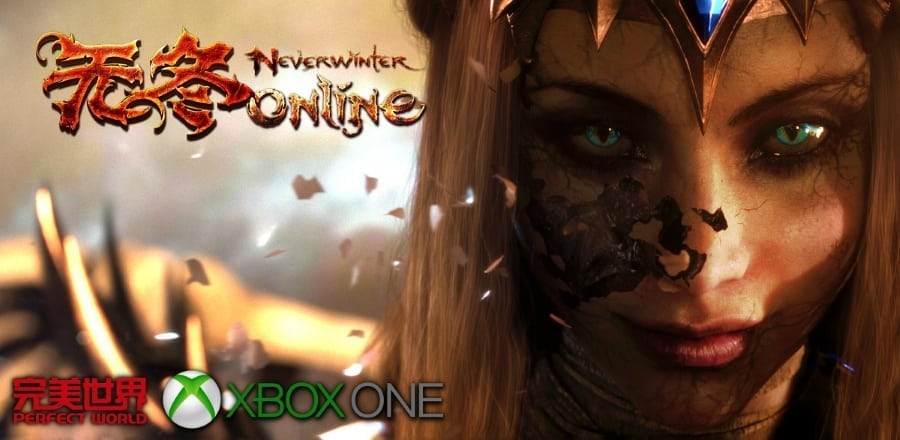 how to join a guild neverwinter xbox one