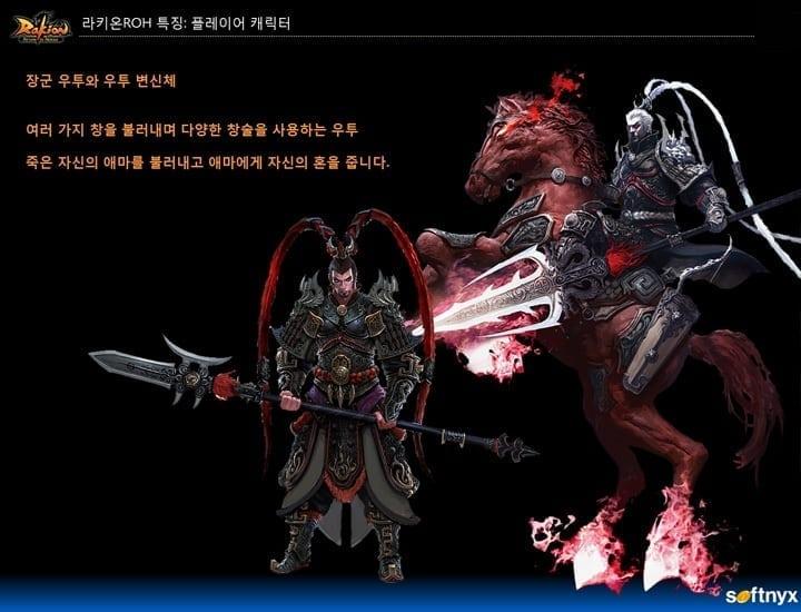 Rakion Return of Heroes - Character 1