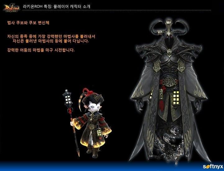 Rakion Return of Heroes - Character 3