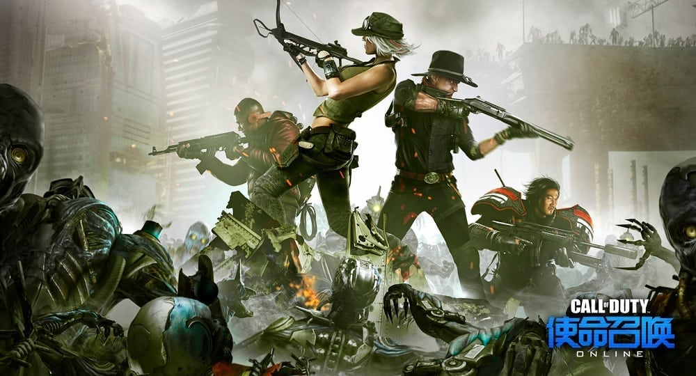 Call of Duty Online - PvE mode