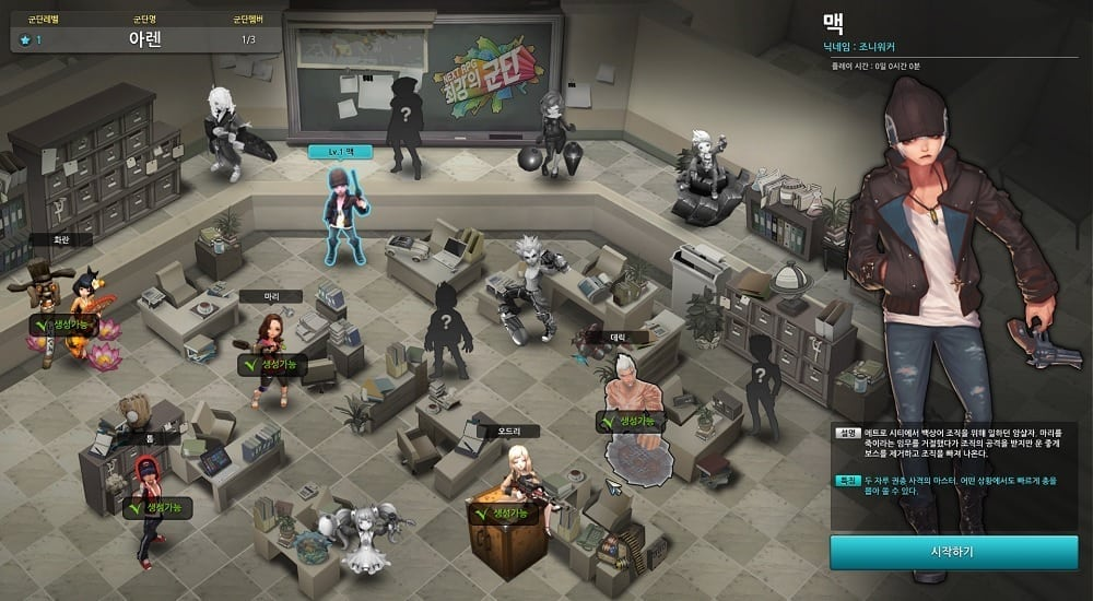 HeroWarz - Character selection screen