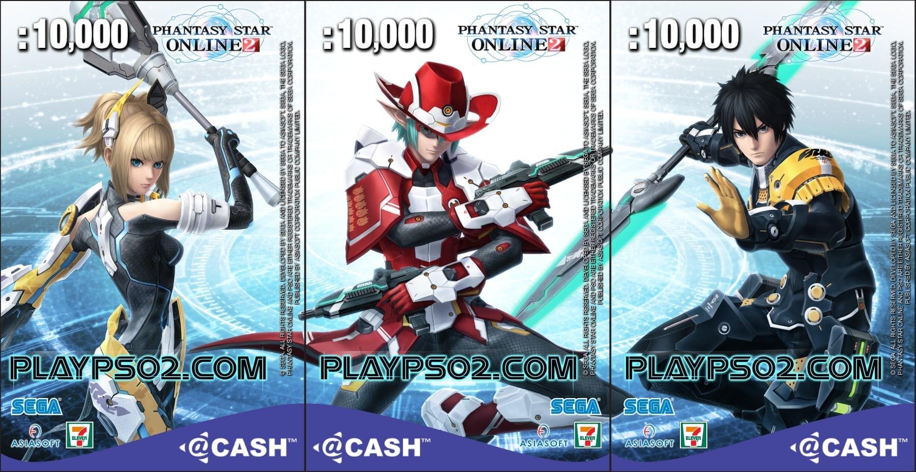 PSO2 SEA - Prepaid cards