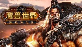 World of Warcraft China