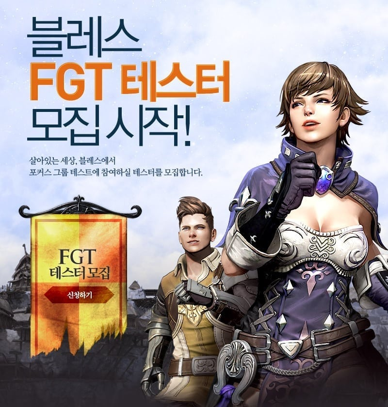 Bless - FGT poster