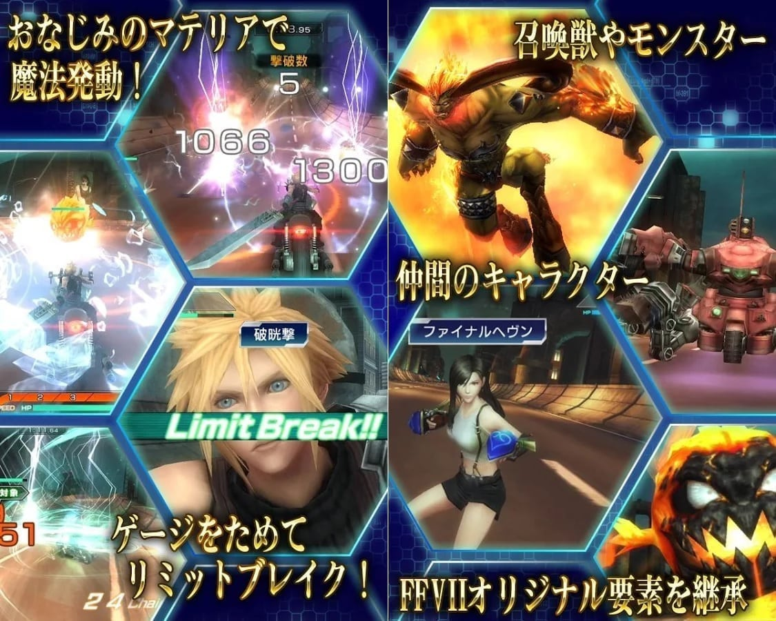Final Fantasy VII G-Bike image