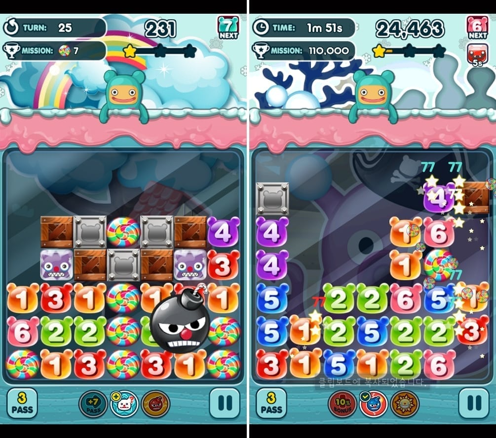 Jelly Monsters on the Rocks screenshot 3