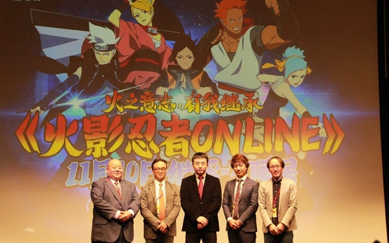 Naruto Online - October 2014 press conference photo 1