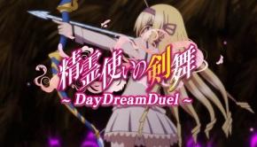 Seirei Tsukai no Blade Dance DayDreamDuel