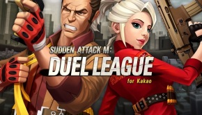 Sudden Attack M Duel League