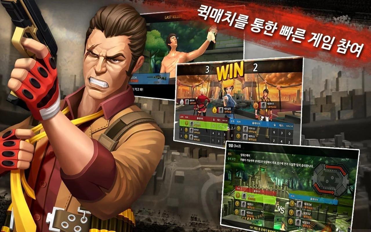 Sudden Attack M Duel League image 1
