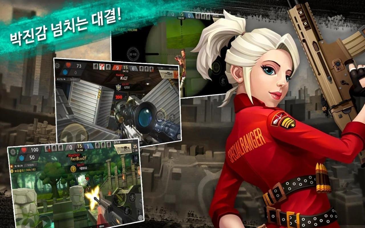 Sudden Attack M Duel League image 2